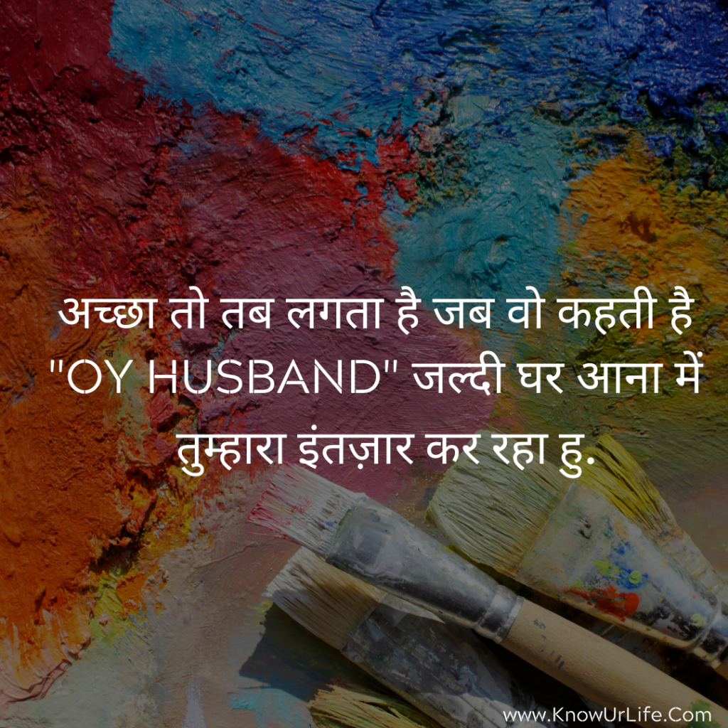 cute love quotes in hindi