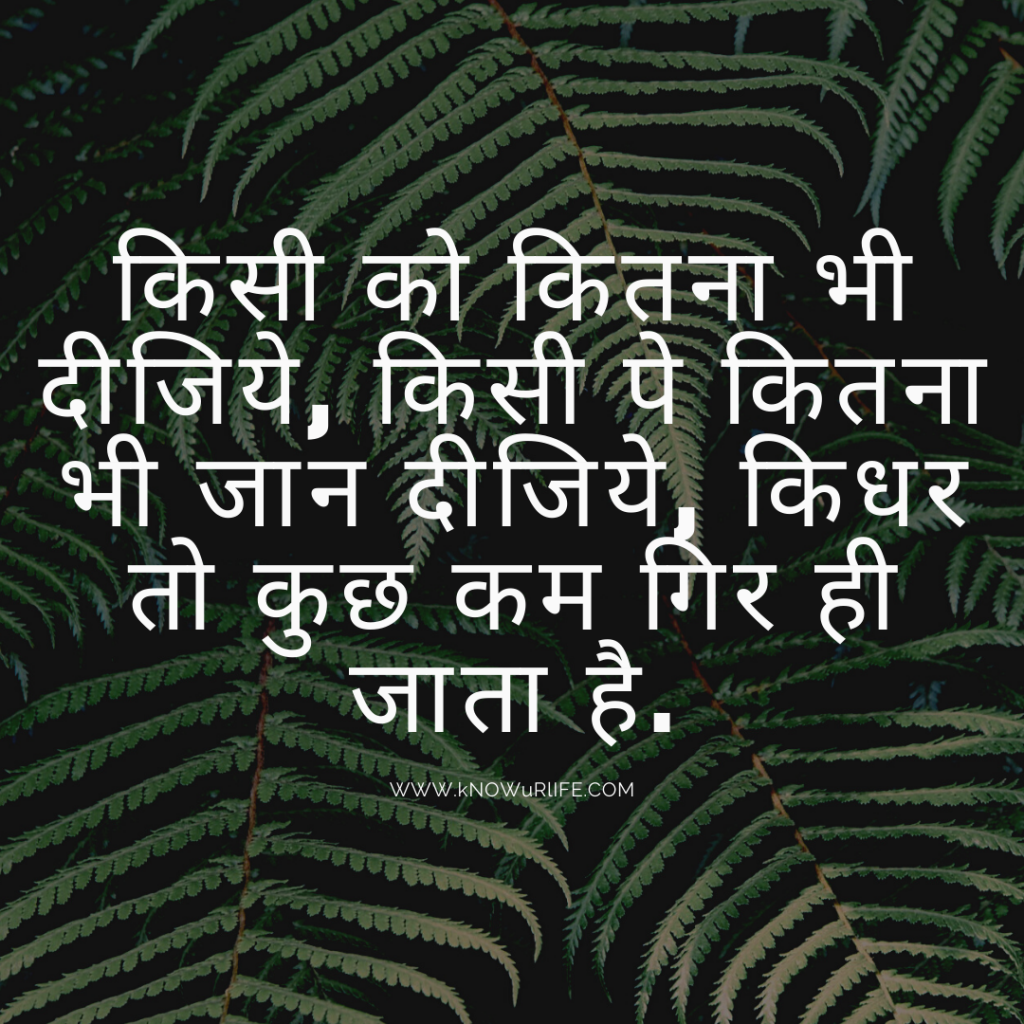 very sad quotes in hindi for girls