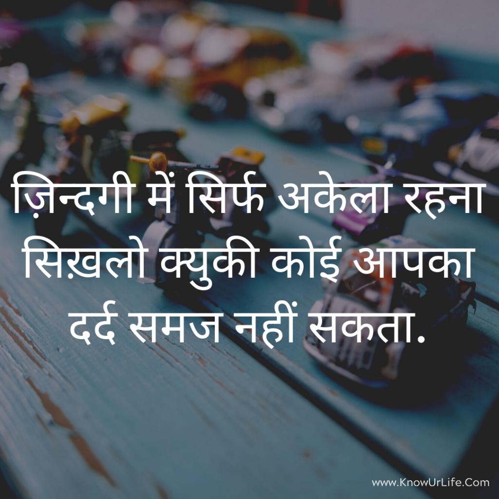 sad friendship quotes in hindi with images