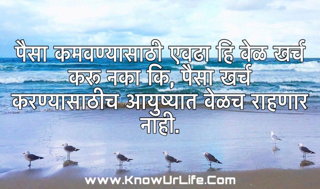 marathi images