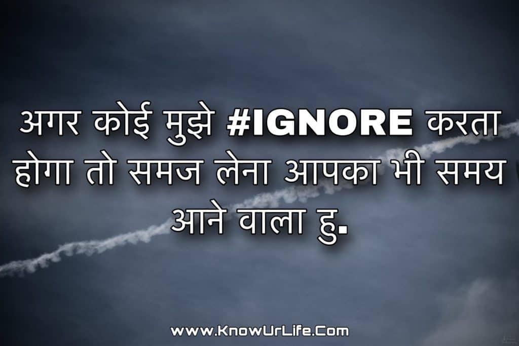 fb new status in hindi