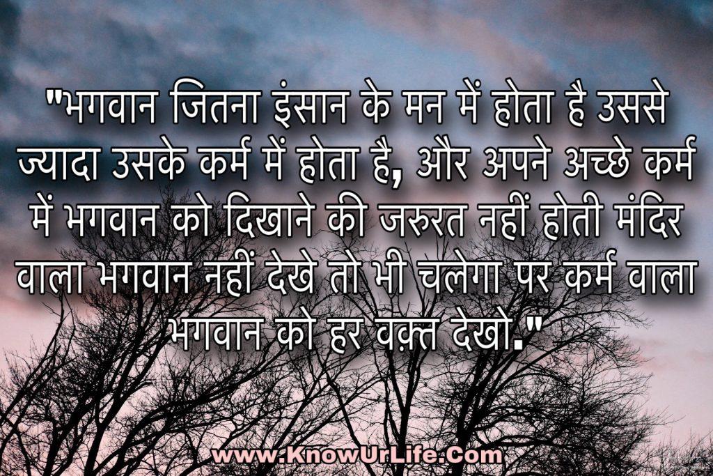hindi whatsapp status messages