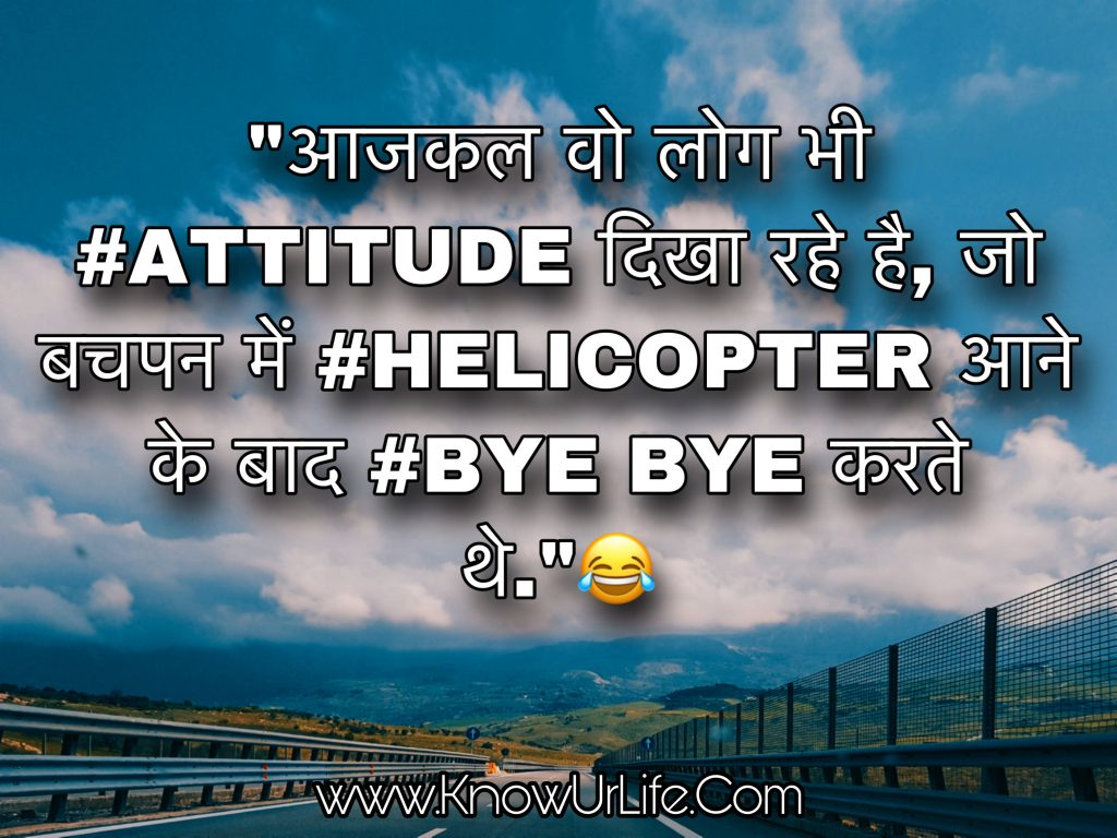 comedy lines in hindi