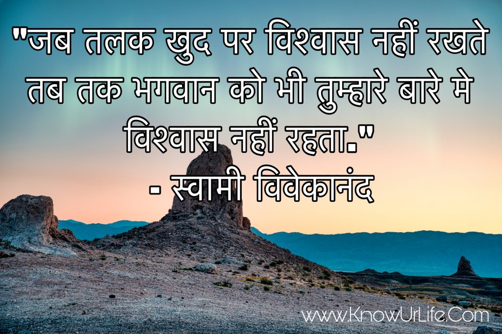 quotes of chanakya in hindi