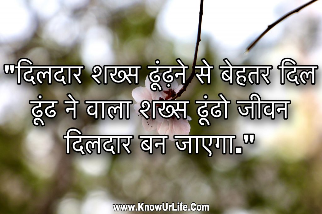 special in hindi