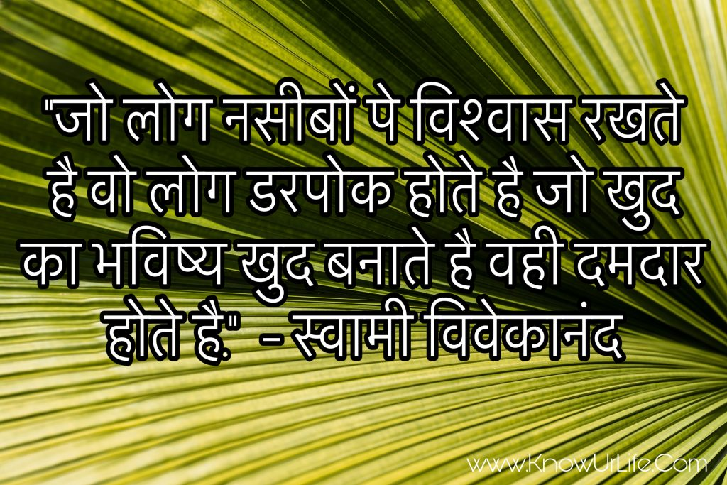 chanakya quotes in hindi pdf download