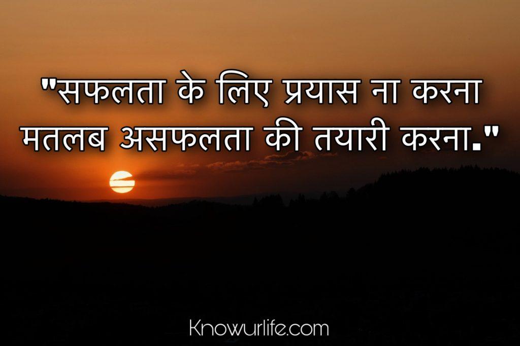 hindi short status
