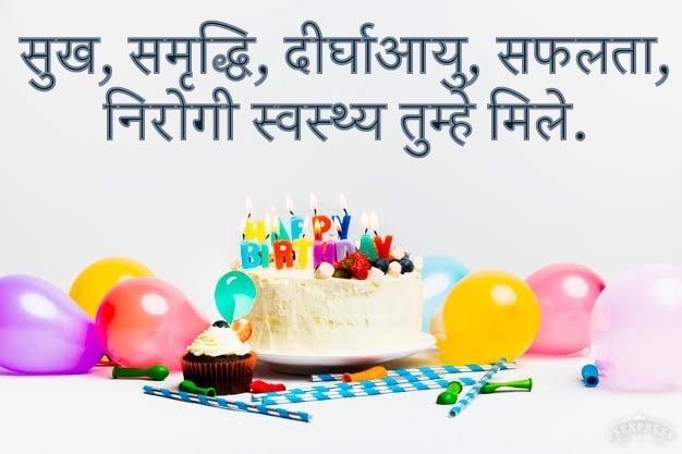 happy birthday jijaji