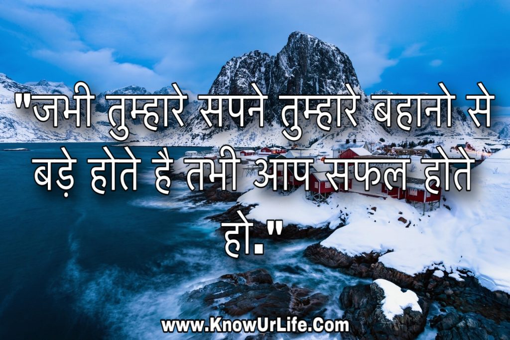 status app hindi