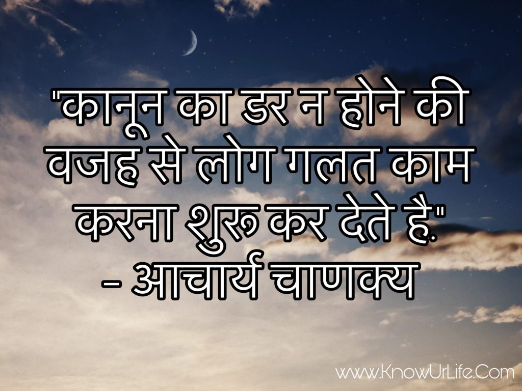 swami vivekanand hindi quotes