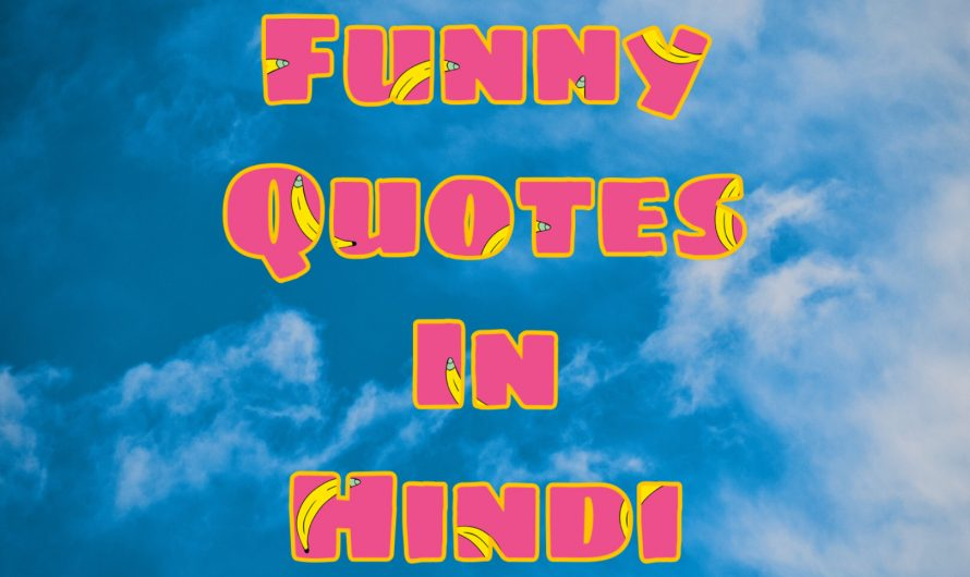 """""""Unlimited"""" Funny Quotes In Hindi, Thoughts, Images & More – 2020"""