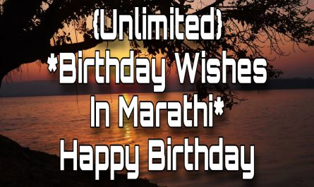 birthday wishes in marathi