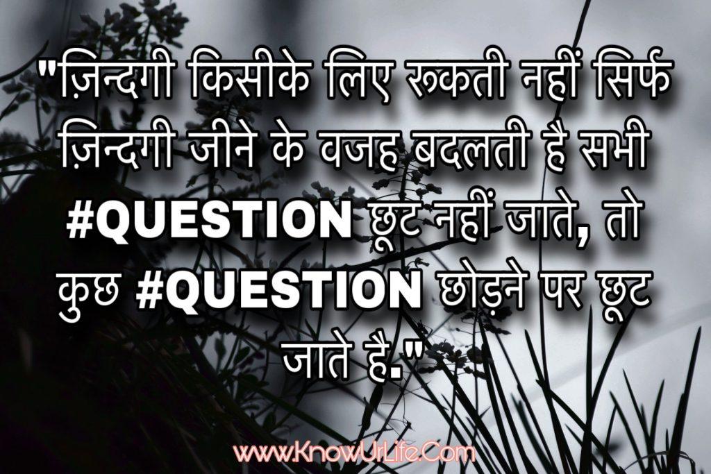 whatsapp status in hindi funny short