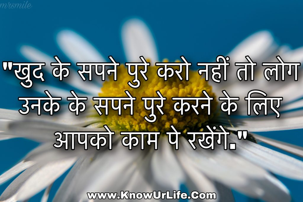 fadu status for whatsapp in hindi