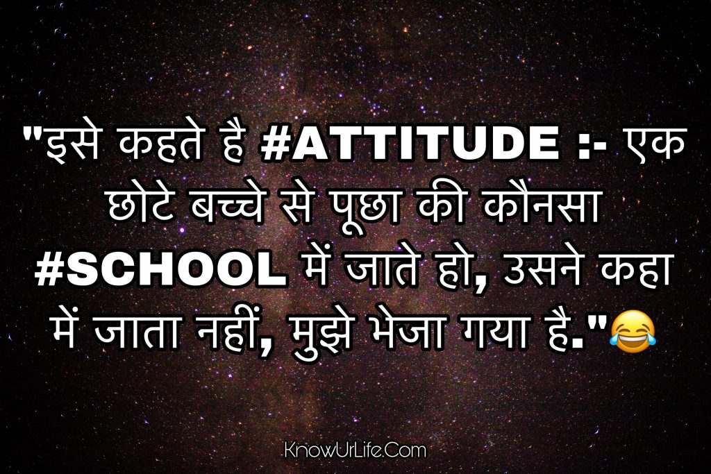 funny life quotes in hindi