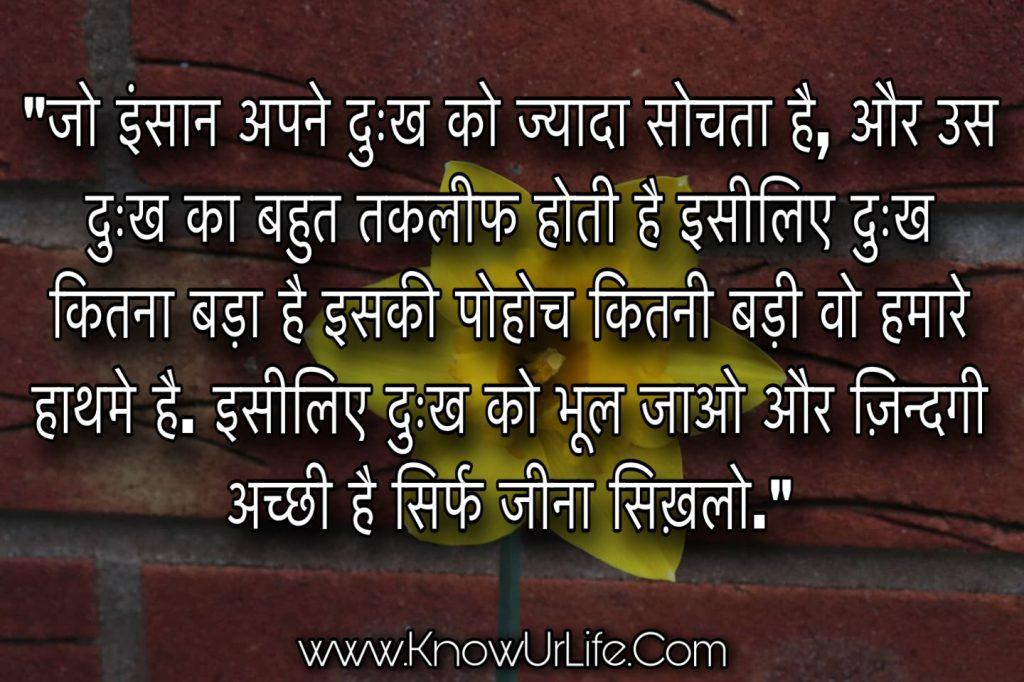 whatsapp status in hindi language