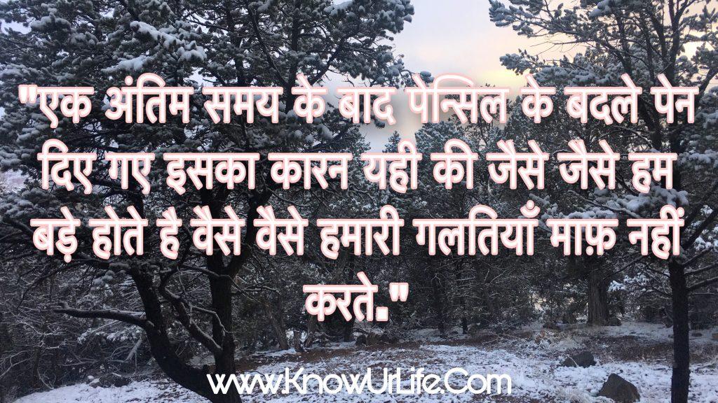 friendship whatsapp status in hindi