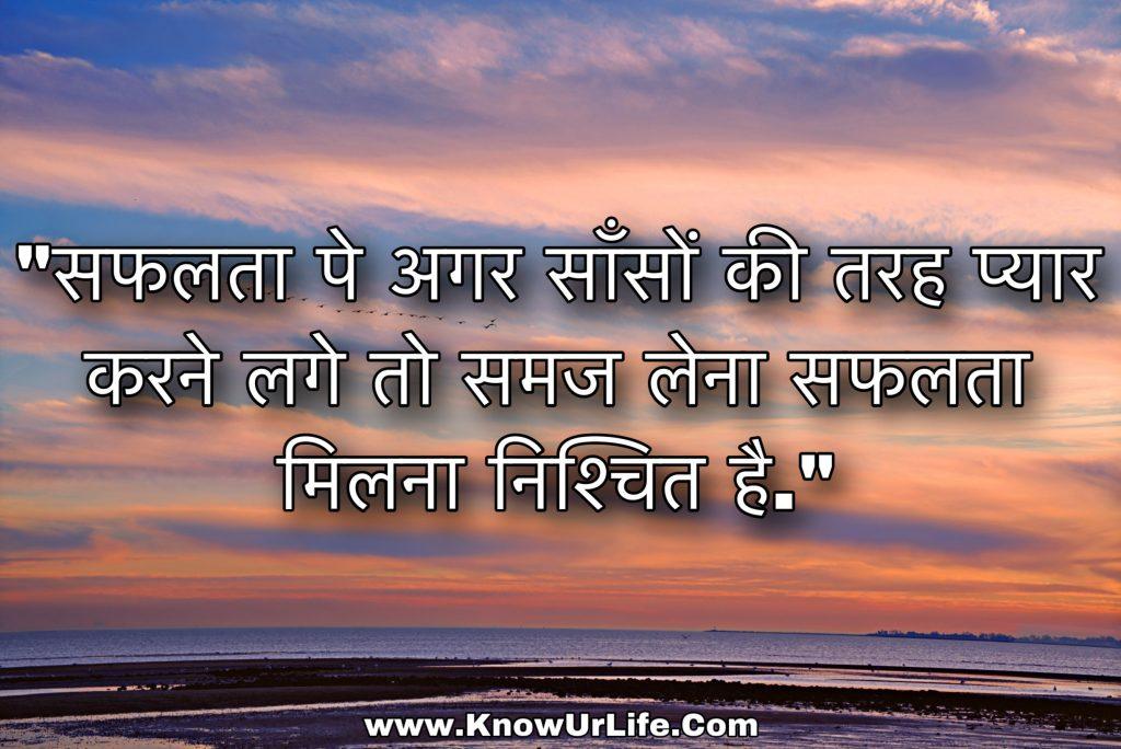 hindi msg for whatsapp