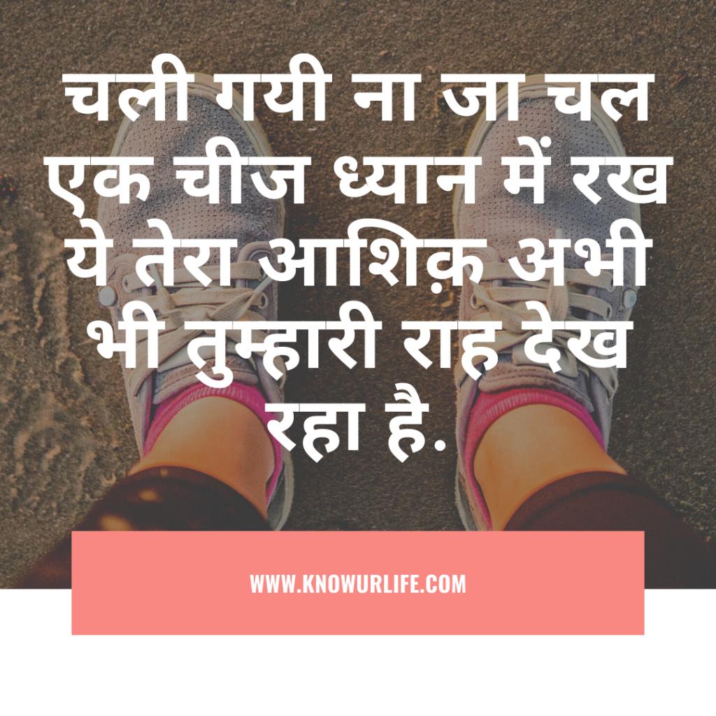 dukhi status