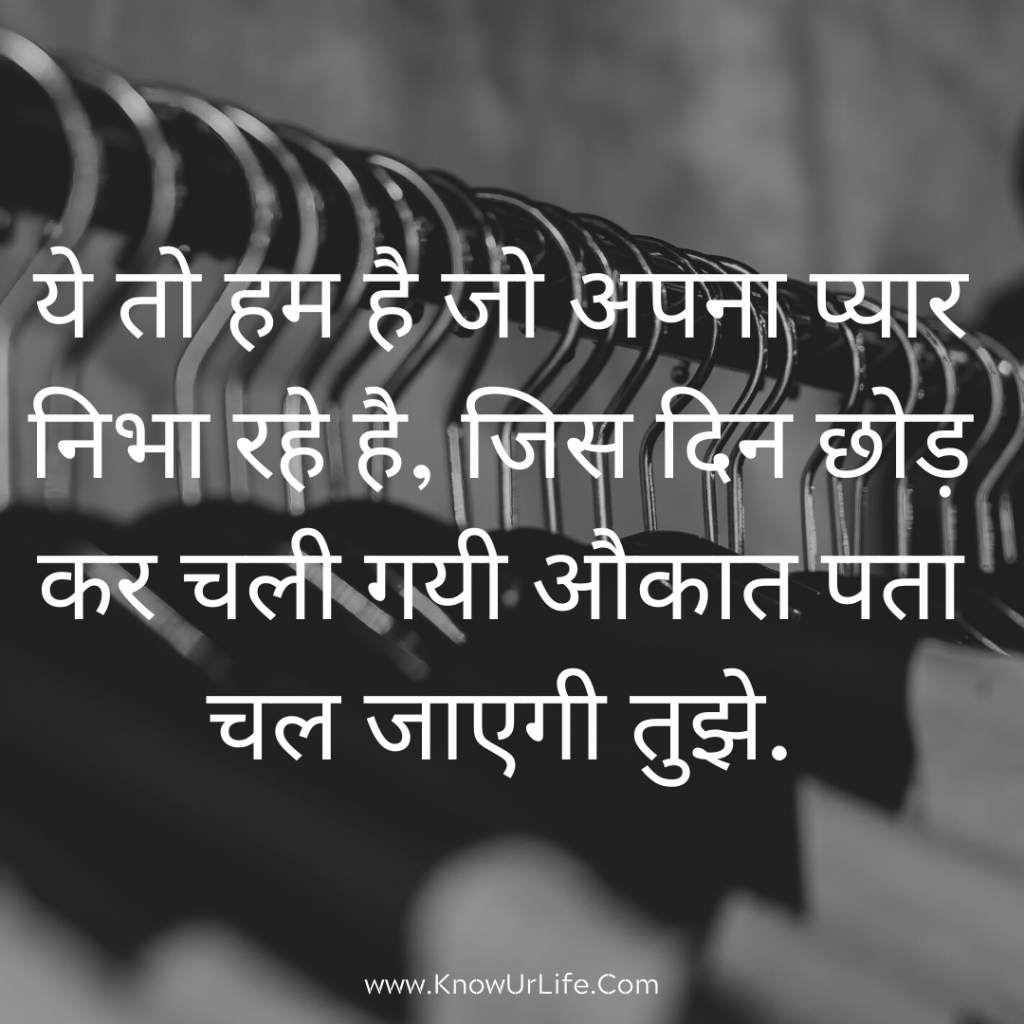 hurt images in hindi