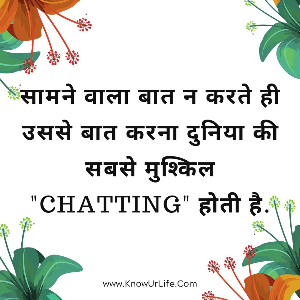 bewafa status for whatsapp in hindi