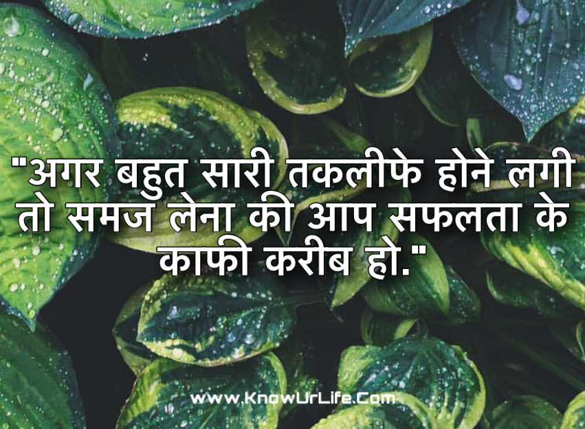 motivated meaning in hindi