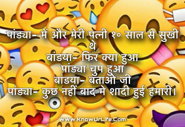 shayari for husband