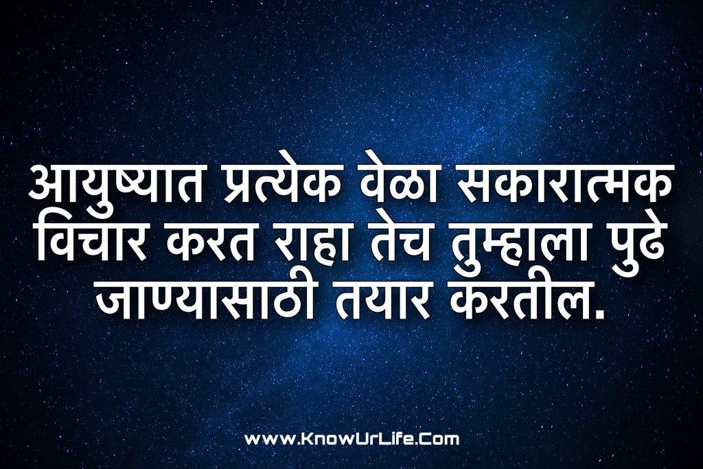 shubh ratri marathi image