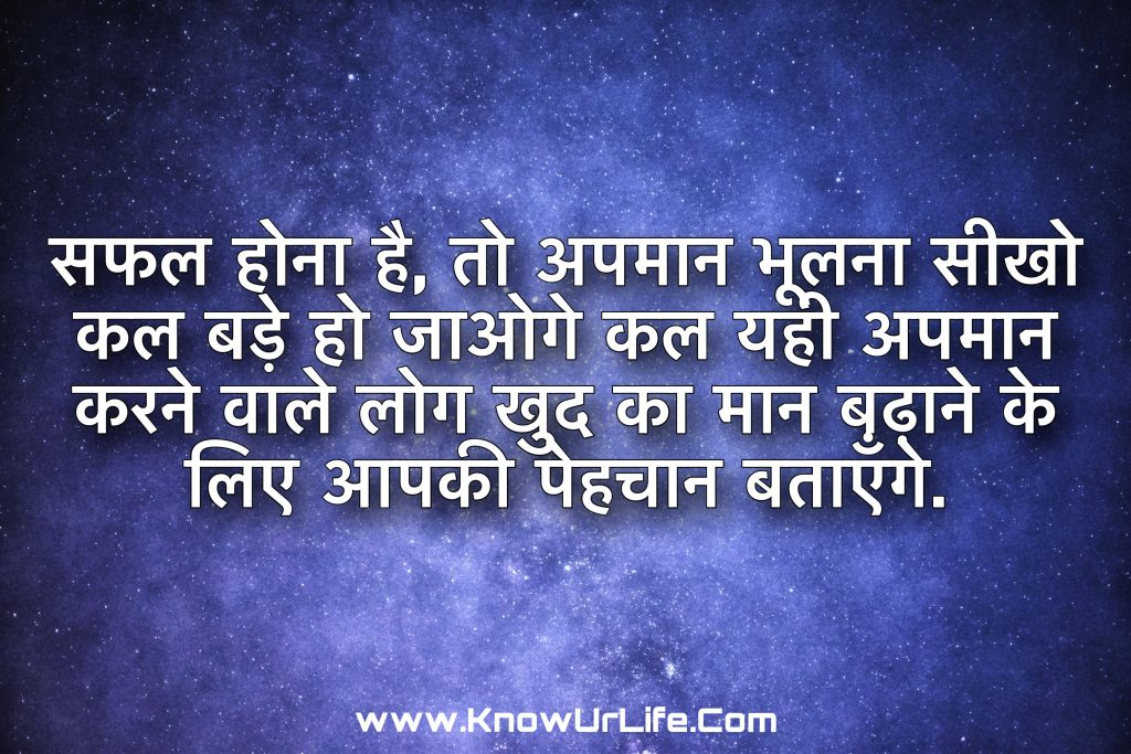 motivation meaning in hindi