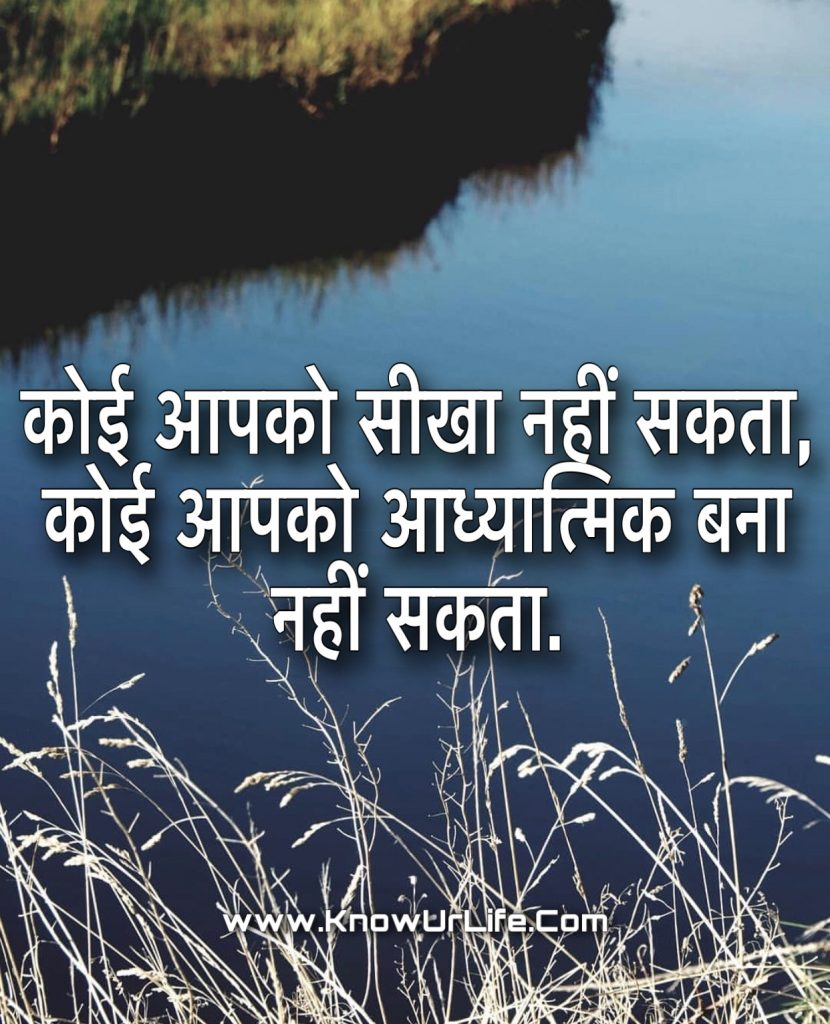 thought of swami vivekanand