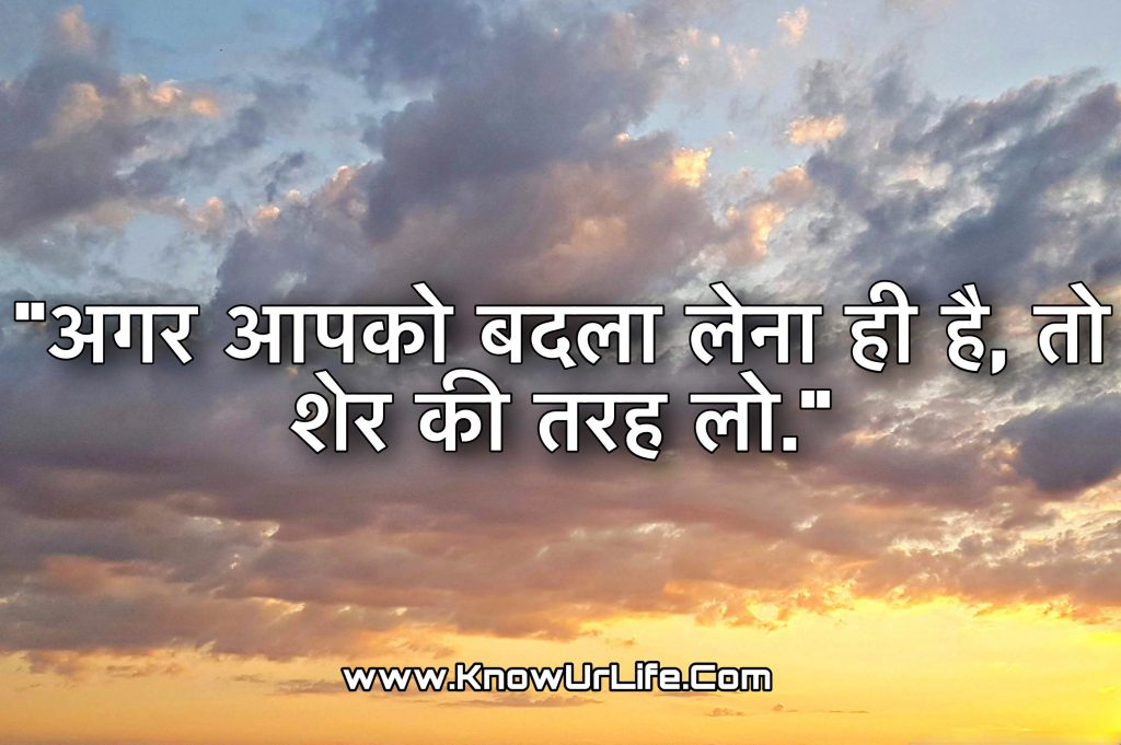 inspiring meaning in hindi