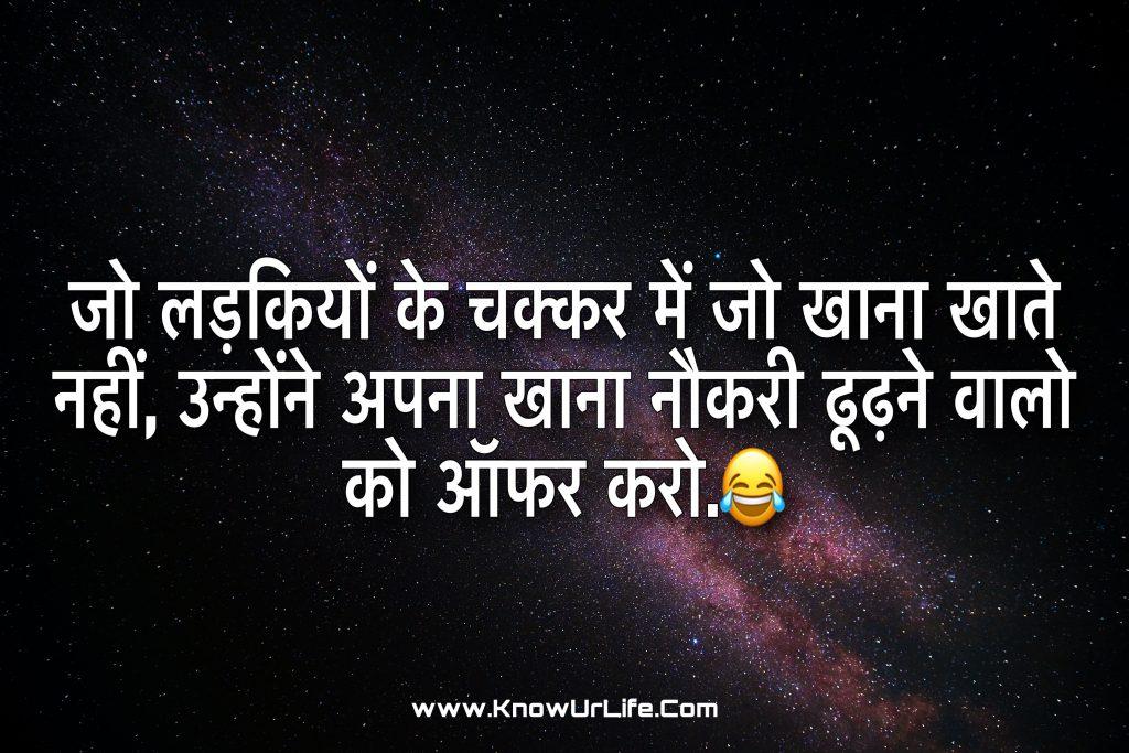 ki in hindi