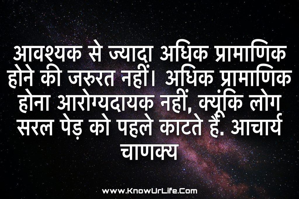 brahman quotes