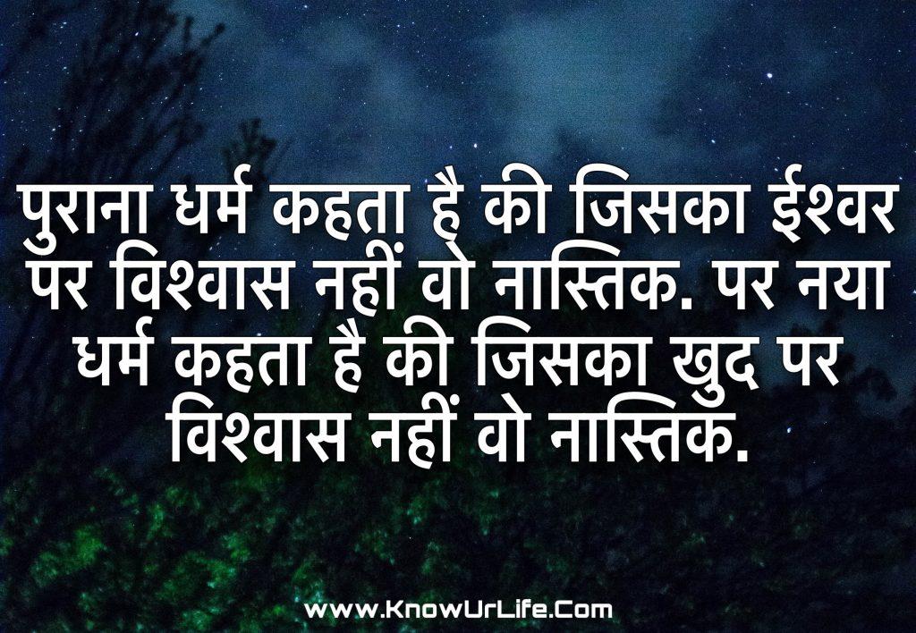 swami vivekananda information in hindi