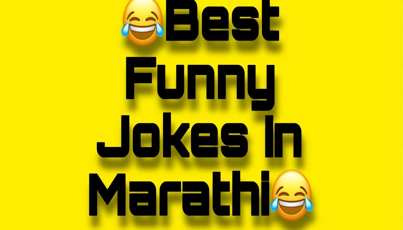 konkani jokes