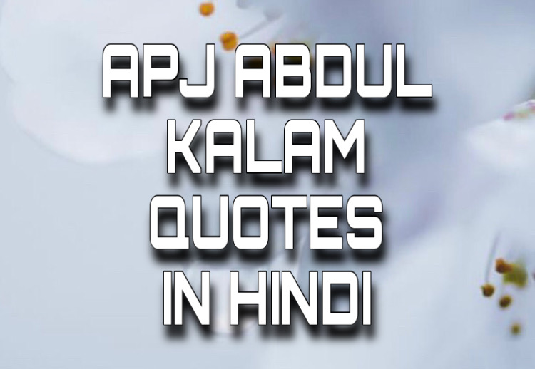thoughts of abdul kalam