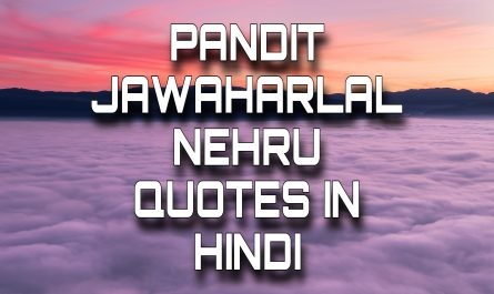 quotes of nehru