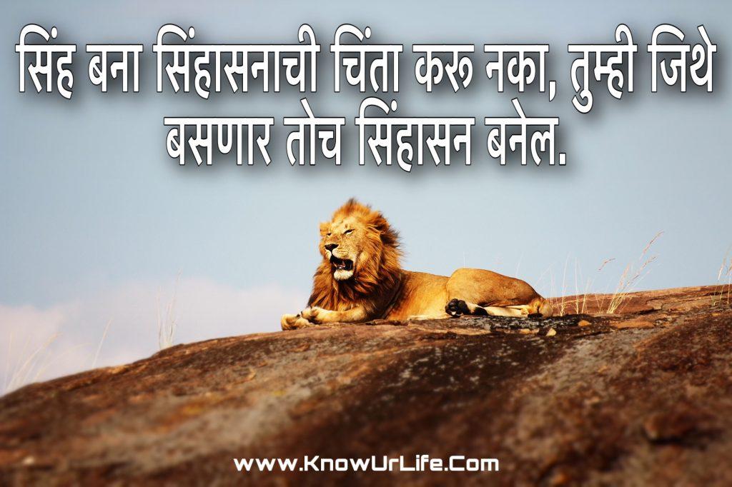 marathi message in marathi language