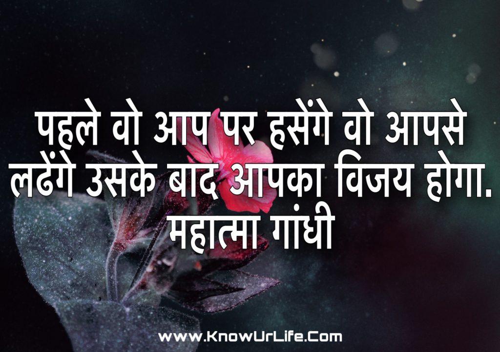 about mahatma gandhi in hindi
