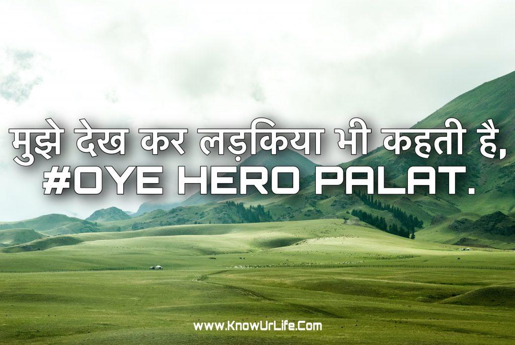 nawabi attitude status in hindi