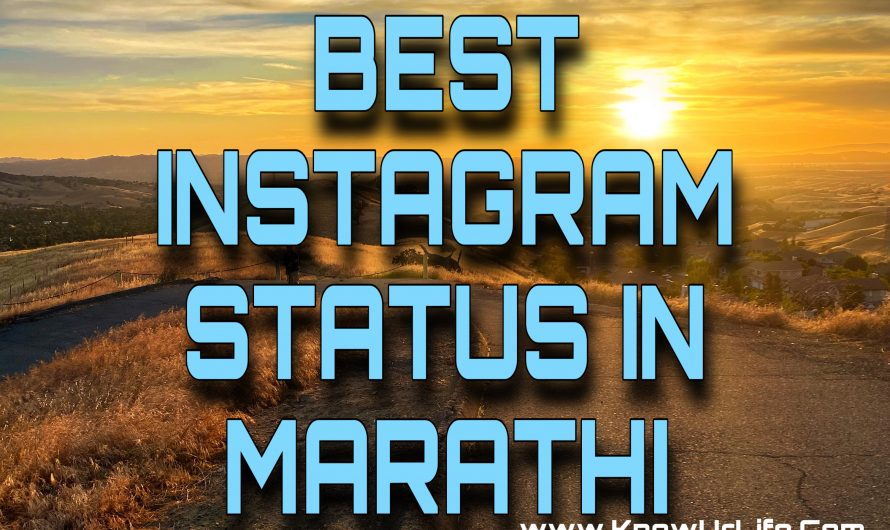 {Best} *Instagram Marathi Status*| Whatsapp Status In Marathi | Images & Sms – 2020