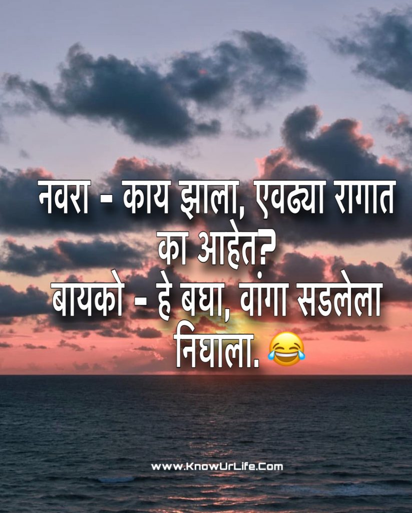 whatsapp chutkule image
