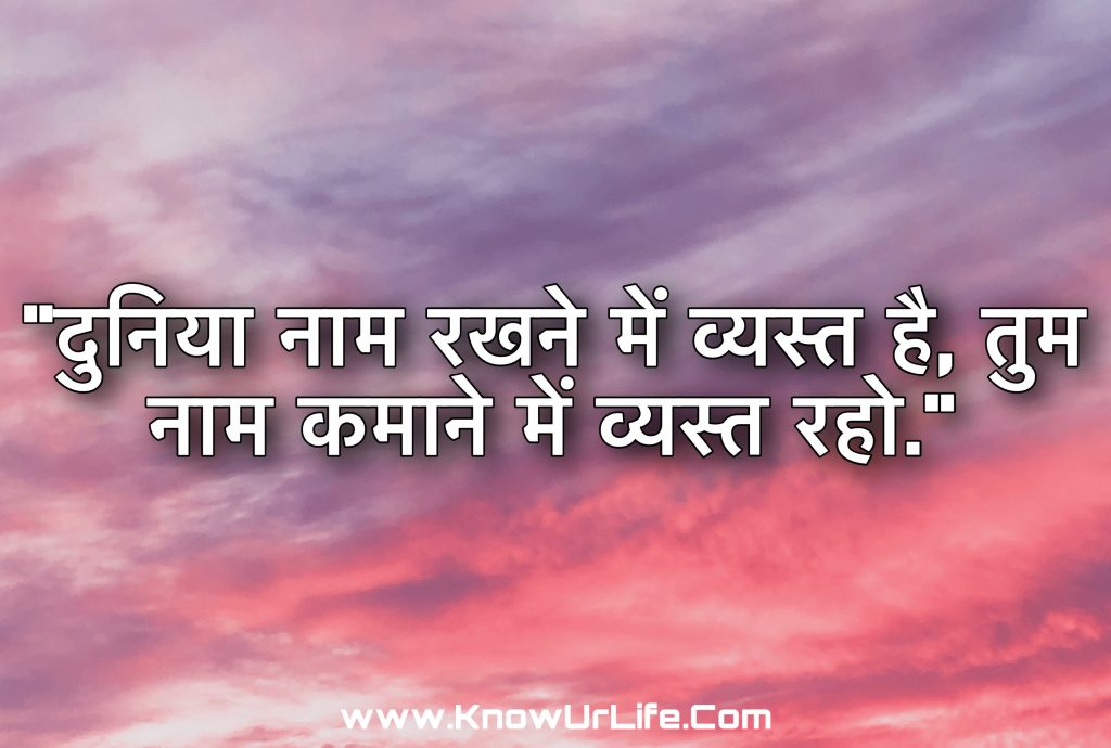 education quotes in hindi