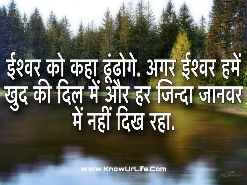 quotes by swami vivekananda