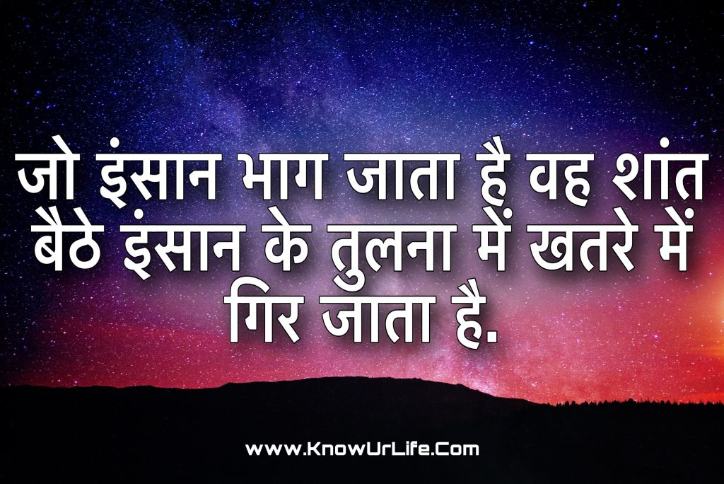 pandit jawaharlal nehru image