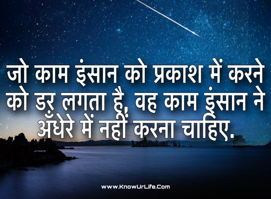 pt jawaharlal nehru in hindi