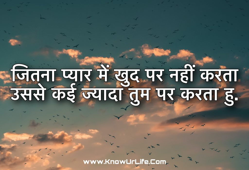 sweet in hindi