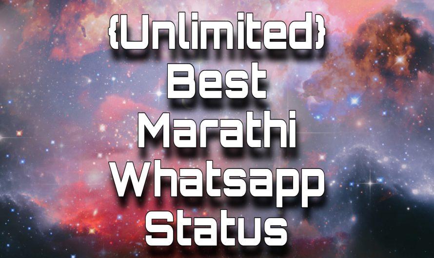 {Unlimited} *बेस्ट Life Quotes In मराठी* जीवनावर सर्वश्रेष्ठ सुविचार, Status, Sms – 2020