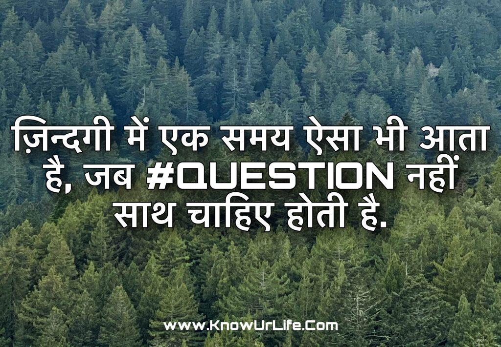 hindi image shayari download