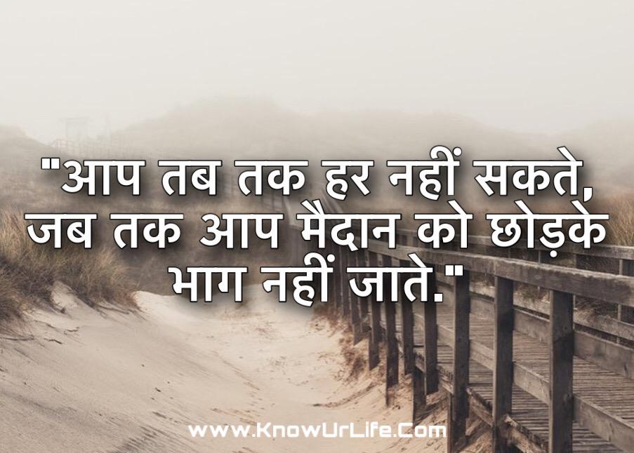 superb quotes
